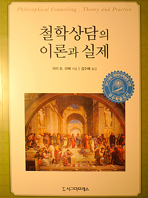 Korean version of the book